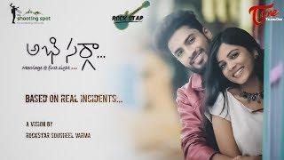 Abhi Sargha | Latest Telugu Short Film 2019 | Directed by Rockstar Sousheel Varma | TeluguOne - TELUGUONE