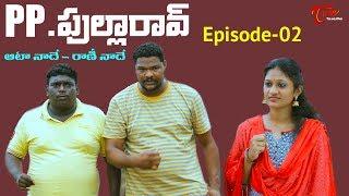 PP Pulla Rao | Episode - 02 | Telugu Comedy Web Series | By Raghu G | TeluguOne - TELUGUONE