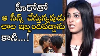 Divya Rao About Doing Intimate Scenes In Degree College Movie | TFPC - TFPC
