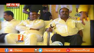 Chinarajappa Vs Boddu Bhaskara Rama Rao For TDP Peddapuram Assembly Ticket | Loguttu | iNews - INEWS
