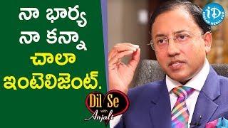 నా భార్య నాకన్నా చాలా ఇంటెలిజెంట్.. - Dr Raghuram || Telugu Icons With iDream - IDREAMMOVIES