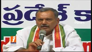 Congress Venkataramana Reddy Comments On TRS Govt Over TBGKS Wins In Singareni Election | iNews - INEWS