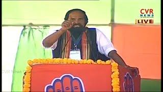 Uttam Kumar Reddy Speech At Public Meeting In Bhupalpally   Election Campaign   CVR News - CVRNEWSOFFICIAL