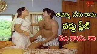 ఈ వీడియో చూస్తే పగలబడి నవ్వుతారు - TeluguOne - TELUGUONE