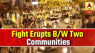 Holi 2019: Fight erupts between two communities in Surat during Holika Dahan - ABPNEWSTV