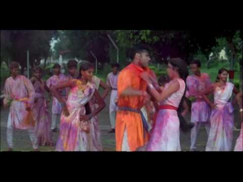 Holi Mein Aava (Bhojpuriya Daroga) (Bhojpuri) -JIP6Agh0iLk