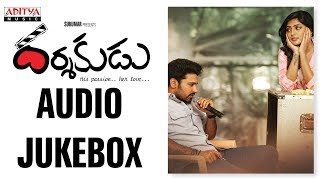 Darshakudu Full Songs jukebox || Darshakudu Songs || Ashok Bandreddi, Eesha Rebba, Pujita Ponnada - ADITYAMUSIC