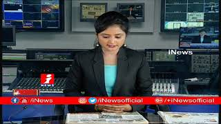 Top Headlines From Today News Papers | News Watch (18-02-2018) | iNews - INEWS