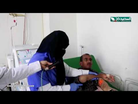تقرير : حالة إنسانية تعاني المرض وتحتاج المساعدة (22-3-2019)