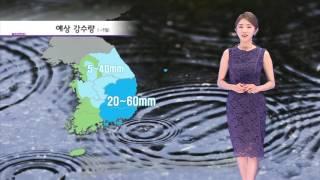 날씨속보 09월 04일 16시 발표