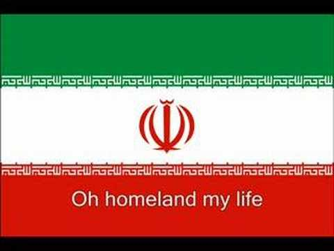 Iran First National Anthem (with english translation)