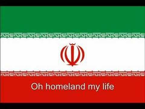 Iran First National Anthem (with english translation)