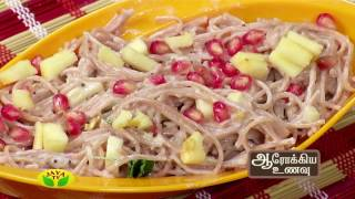 Aarokiya Unavu 06-06-2017 – Jaya TV cookery Show Preparation Of Raagi Noodles bagalabath & Raagi Falooda