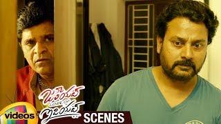 Ali Escapes from Goons | Juliet Lover of Idiot Telugu Movie Scenes | Nivetha Thomas | Mango Videos - MANGOVIDEOS