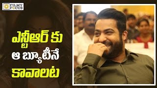 NTR Asks For Lucky Kajal Aggarwal As Heroine