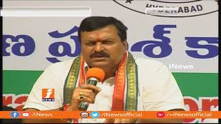Ponguleti Srinivas Comments On TRS Govt Over OU Denies Permission For Rahul Gandhi Visits | iNews - INEWS