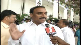 MLA Arekapudi Gandhi Face To Face On His Winning in Serilingampally | iNews - INEWS