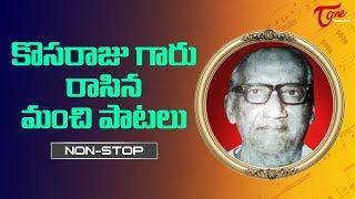 కొసరాజు గారు రాసిన మంచి పాటలు | Telugu Video Songs Jukebox | TeluguOne - TELUGUONE