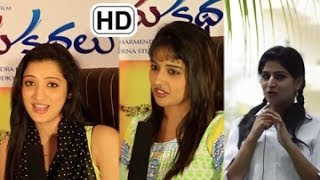Chandamama Kathalu Actors || Speaks about their Characters - TELUGUONE