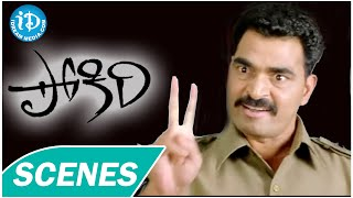 Pokiri Movie Scenes || Sayaji Shinde Satires on Journalists || Mahesh Babu, Ileana || Puri Jagannadh - IDREAMMOVIES