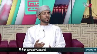 من عمان | الثلاثاء 16يناير 2018م