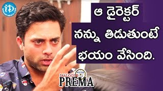 I Am Scared Of That Director - Navdeep || Dialogue With Prema || Celebration Of Life - IDREAMMOVIES