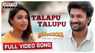 Talapu Talupu Full Video Song | Brochevarevarura Songs |Satyadev, Nivetha Pethuraj - ADITYAMUSIC