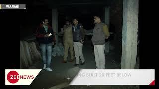 Illegal underground market in Varanasi busted by police - ZEENEWS