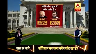 Karnataka Opinion Poll: PM Modi becomes the first choice over Rahul Gandhi, says survey - ABPNEWSTV