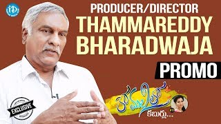 Director / Producer Thammareddy Bharadwaja Intervieew - Promo | Anchor Komali Tho Kaburlu #11 - IDREAMMOVIES