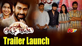 London Babulu Trailer Launch || Rakshith, Swathi Reddy || NTV - NTVTELUGUHD