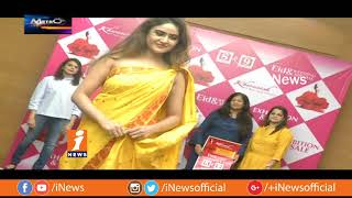 Khwaaish Exhibition And Sale Expo In Hyderabad | Metro Colours | iNews - INEWS