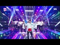 《comeback Special》 Exo-cbx(첸백시 - 花요일(Blooming Day) @인기가요 Inkigayo 20180415