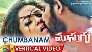 Chumbanam Vertical Video Song | Musugu Telugu Movie Songs | Telugu Romantic Songs | Mango Music - MANGOMUSIC