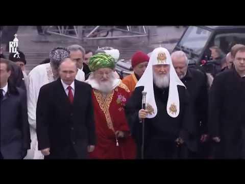 Путин, патриарх Кирилл на церемонии открытия памятника св. равноап. великому князю Владимиру на Боровицкой площади в Москве 4.11.2016