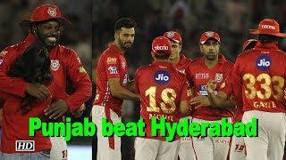 IPL 2018 | Punjab beat Hyderabad by 15 runs - IANSINDIA