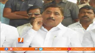 TDP MPs To Stage Protest For Backward Class In Anantapur | Minister Kalva Srinivas | iNews - INEWS