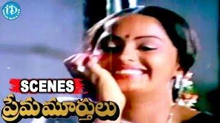 Prema Murthulu Movie Scenes - Sobhan Babu, Murali Mohan, Radha Emotional Scene - IDREAMMOVIES
