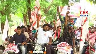Janasena Chief Pawan Kalyan Reached Bhimavaram | CVR NEWS - CVRNEWSOFFICIAL