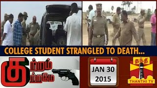 "Kutram Kutrame 30/01/2015 ""College Student Strangled to Death for Refusing to Marry in Kanchipuram"" – Thanthi TV Show"