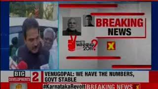 Sources: BJP isn't confident of numbers in Karnataka, 'rebel' MLAs adopting wait & watch policy - NEWSXLIVE