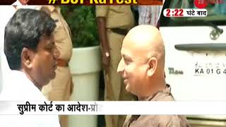 Karnataka floor test live updates: 'Missing' Congress MLAs return, party confident of defeating BJP - ZEENEWS