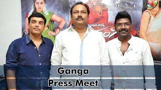 Ganga Susccess Meet - IGTELUGU