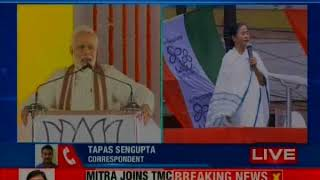 Mamata Banerjee asks BJP to bring top political leaders, says will show the power of federal front - NEWSXLIVE
