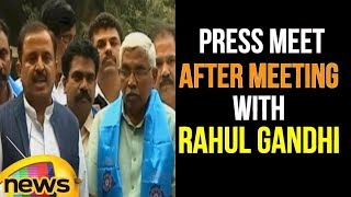 Madhu Yashki Goud Latest Press Meet After Meeting with Rahul Gandhi | Kodandaram News | Mango News - MANGONEWS
