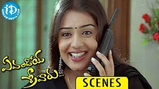 Evandoi Srivaru Movie Scenes || Sneha Funny Talk with Nikita Thukral - IDREAMMOVIES