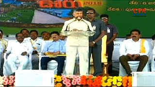 AP CM Chandrababu Speech At Punadipadu | Janmabhoomi-Maa Vooru Programme | CVR News - CVRNEWSOFFICIAL