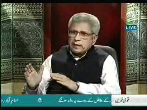 Javed Ahmed Ghamidi Concept of Nation (Ummah) in Islam
