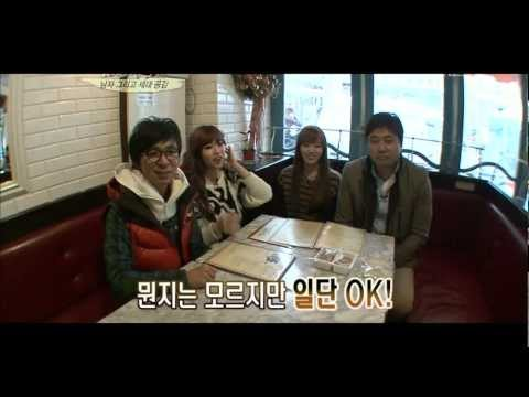 120115 SECRET Hyosung 전효성 & Jieun 송지은 - Qualifications of Men 남자의 자격 CUT 3/5