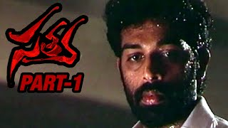 Satya Full Movie | Part 1 |  JD Chakravarthi | Urmila Matondkar - MANGOVIDEOS
